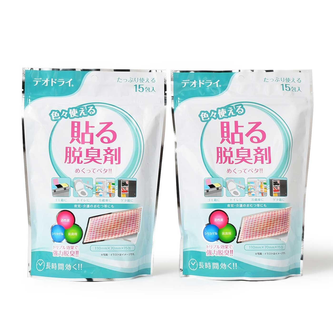 臭いの気になるところ、どこでも貼れる 貼る脱臭剤15包入り(2袋セット)