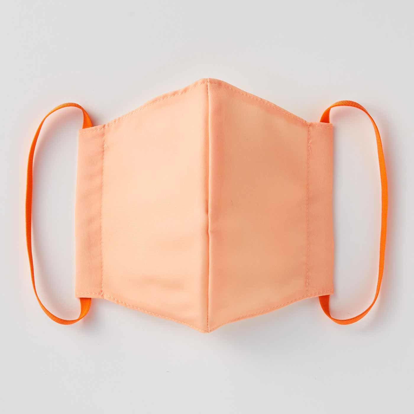 OSYAIRO UVカットのキレイカラーマスク〈オレンジ〉