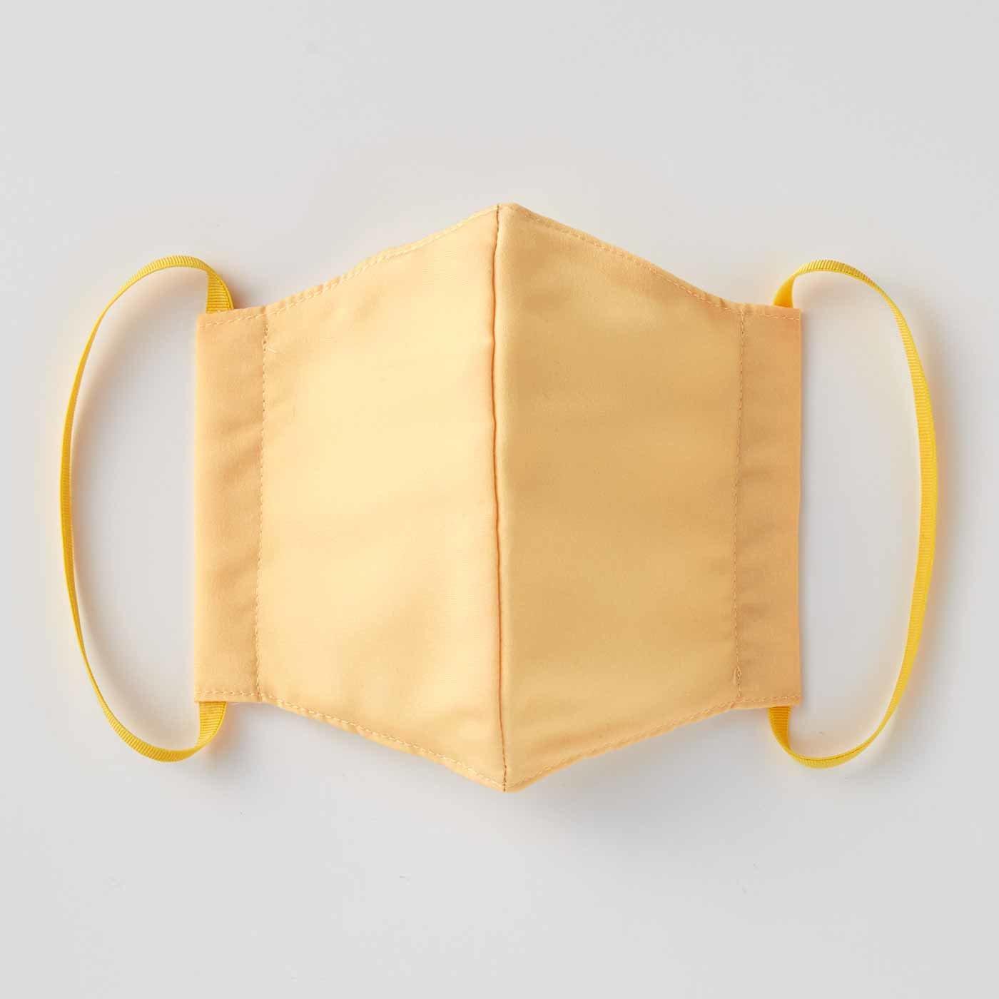OSYAIRO UVカットのキレイカラーマスク〈イエロー〉