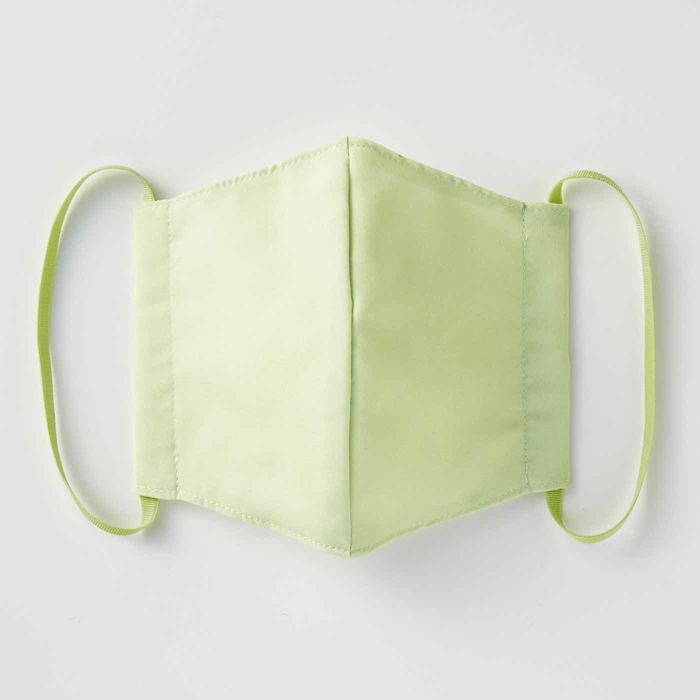 OSYAIRO UVカットのキレイカラーマスク〈グリーン〉