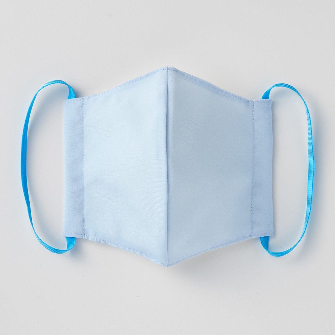 OSYAIRO UVカットのキレイカラーマスク〈ブルー〉