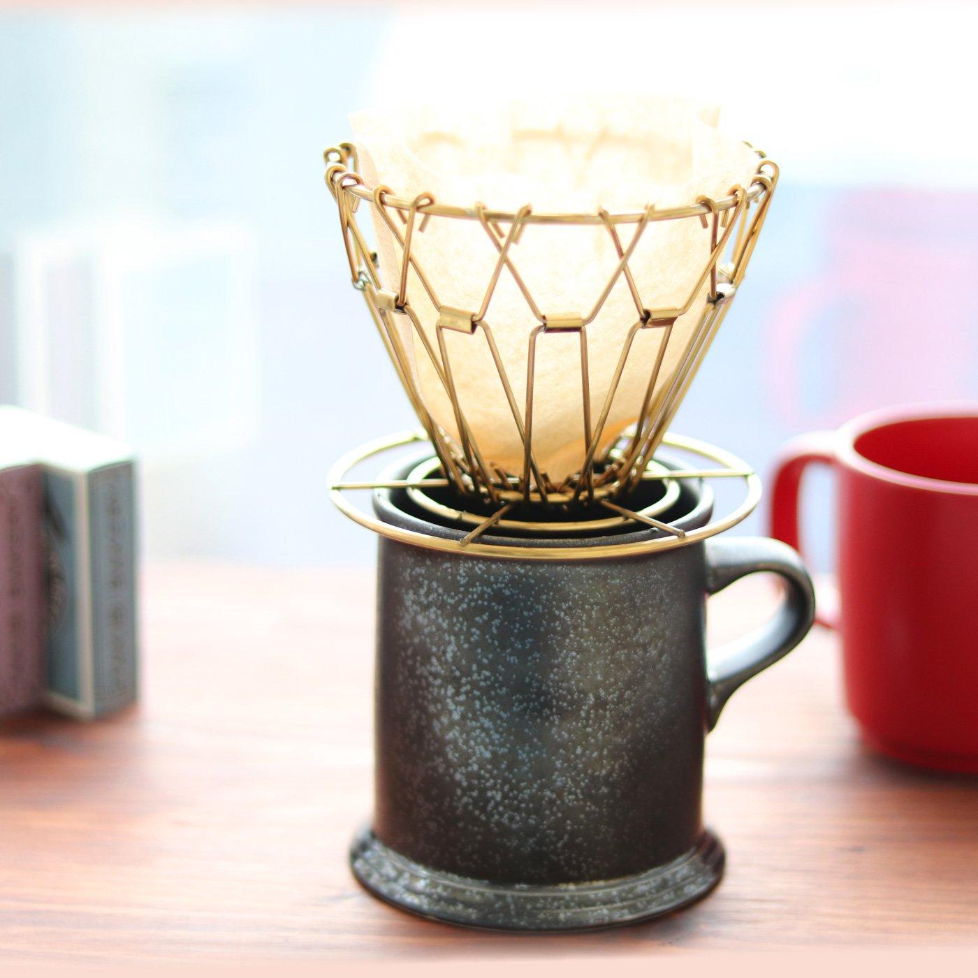 Kikkerland 折りたたみできる ブラスのコーヒードリッパー