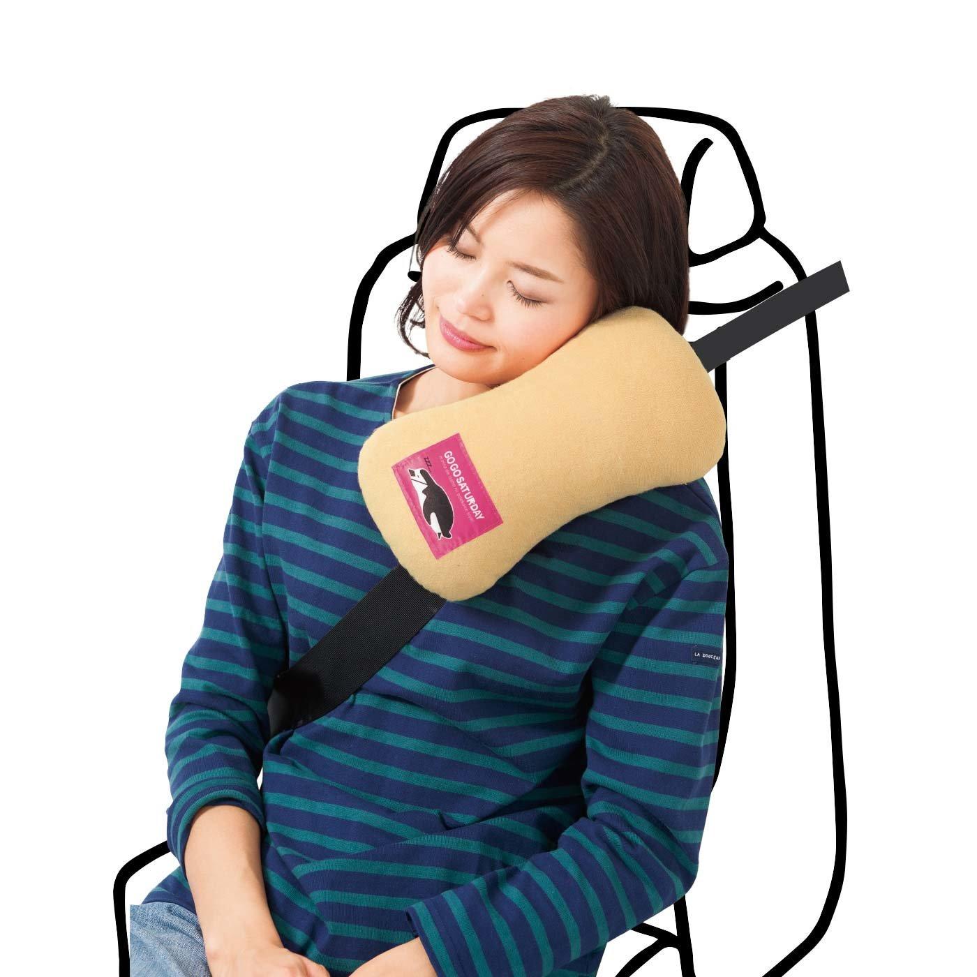 長時間の移動も安心! すやすや眠れる シートベルトまくら