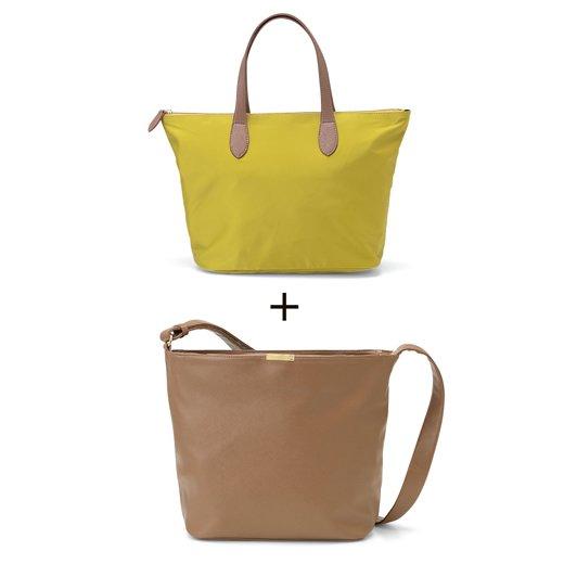 荷物の増減スマート解決 2スタイル重ねバッグ〈ベージュ〉
