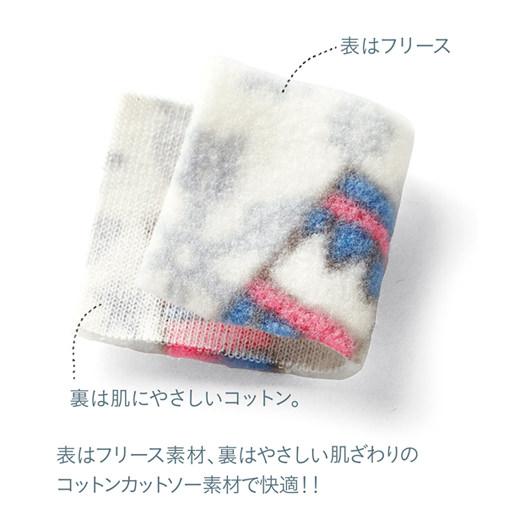表はふんわりフリース素材。裏はやさしい肌ざわりのコットンカットソー素材で快適。