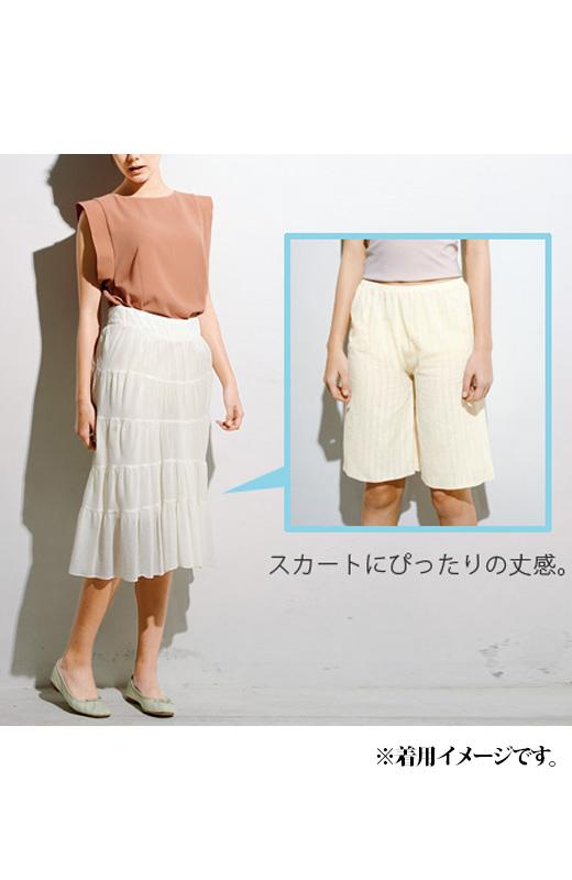 これは参考画像です。スカートにピッタリの丈感。