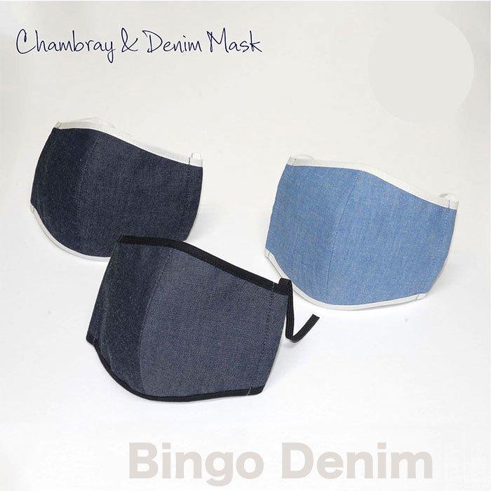 備後デニムでしっかり縫製 三層構造の立体布マスク