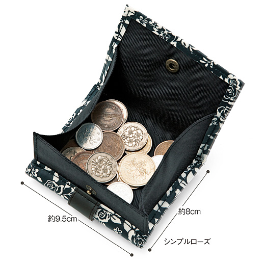 取り出しやすいボックス形小銭入れ。