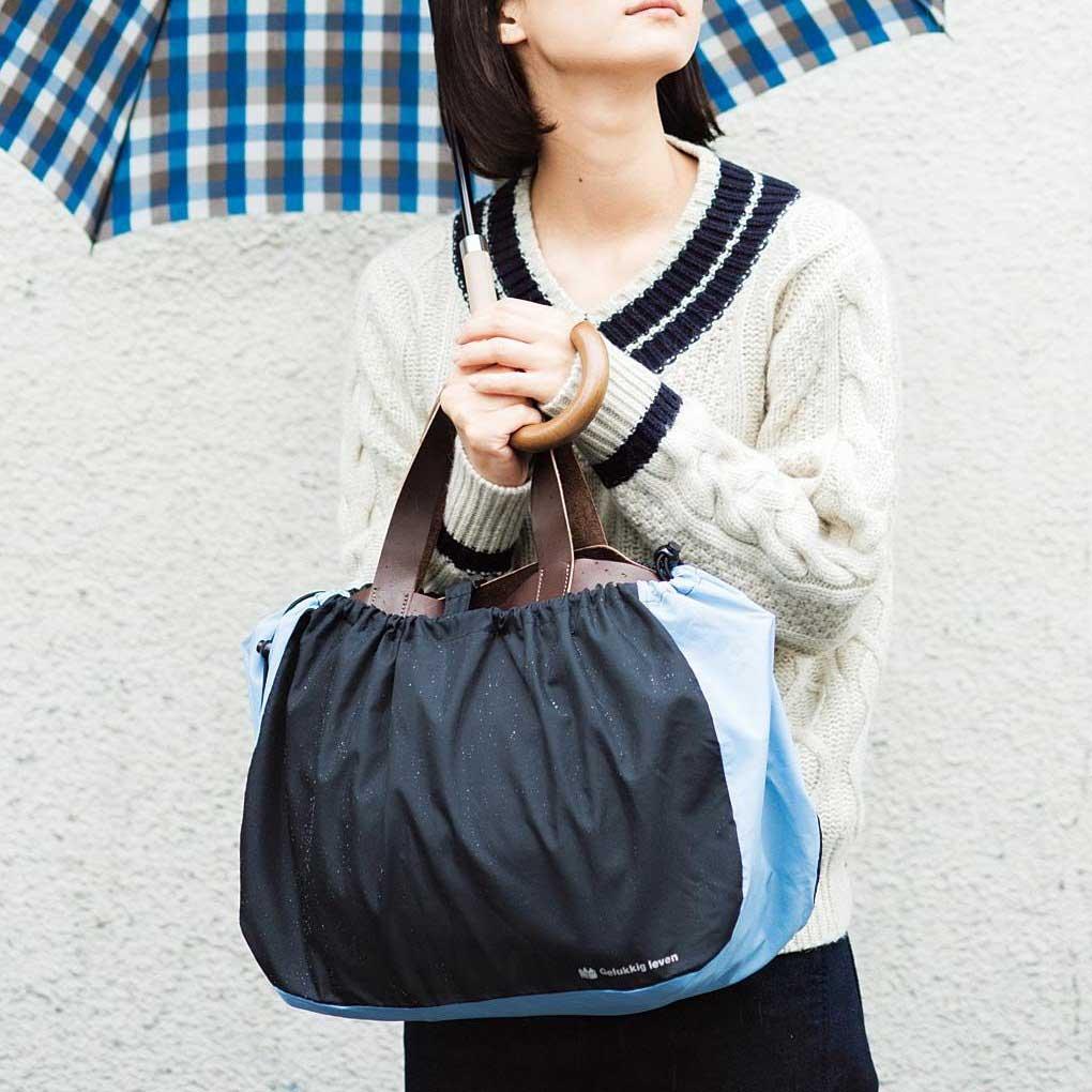フェリシモ 軽やかにお出かけ 雨の日に備えるかわいい傘生地 リュック&バッグカバーの会