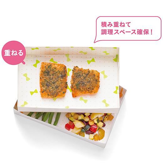 付け合わせの野菜なども積み重ねておけるから、コンパクトにスタンバイOK。