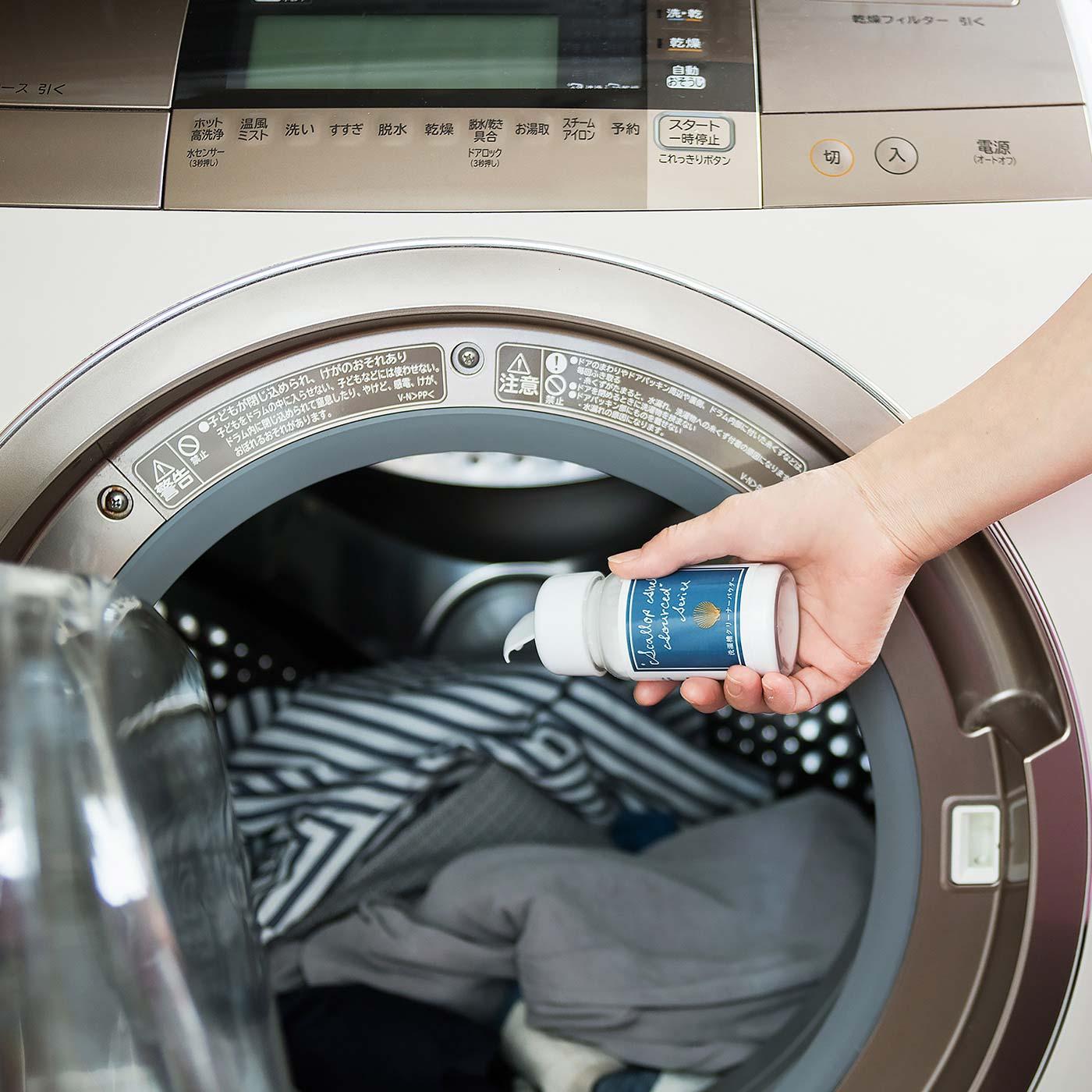 2~3振り、洗濯の際に直接ふり入れるだけ。