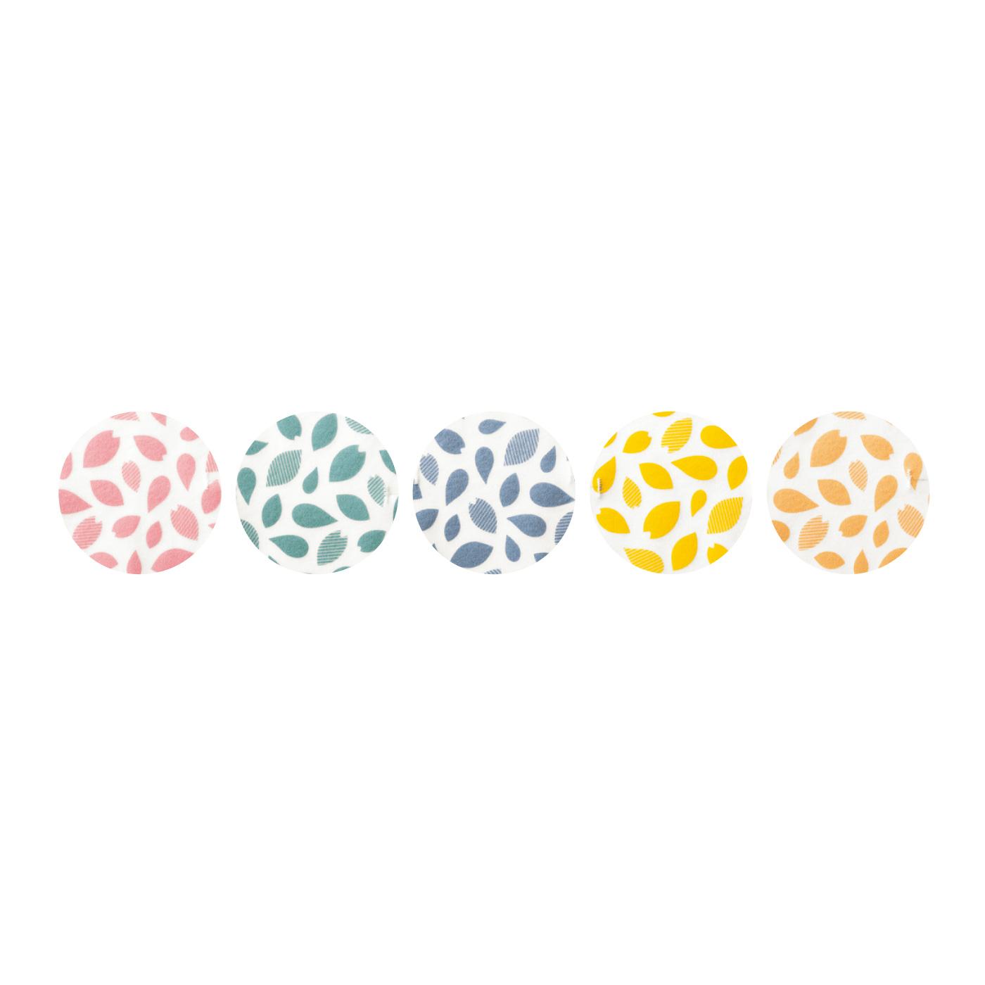 ●この6色の中からお届けします。カラフルで明るいデザインが、歩く気持ちを後押しします。