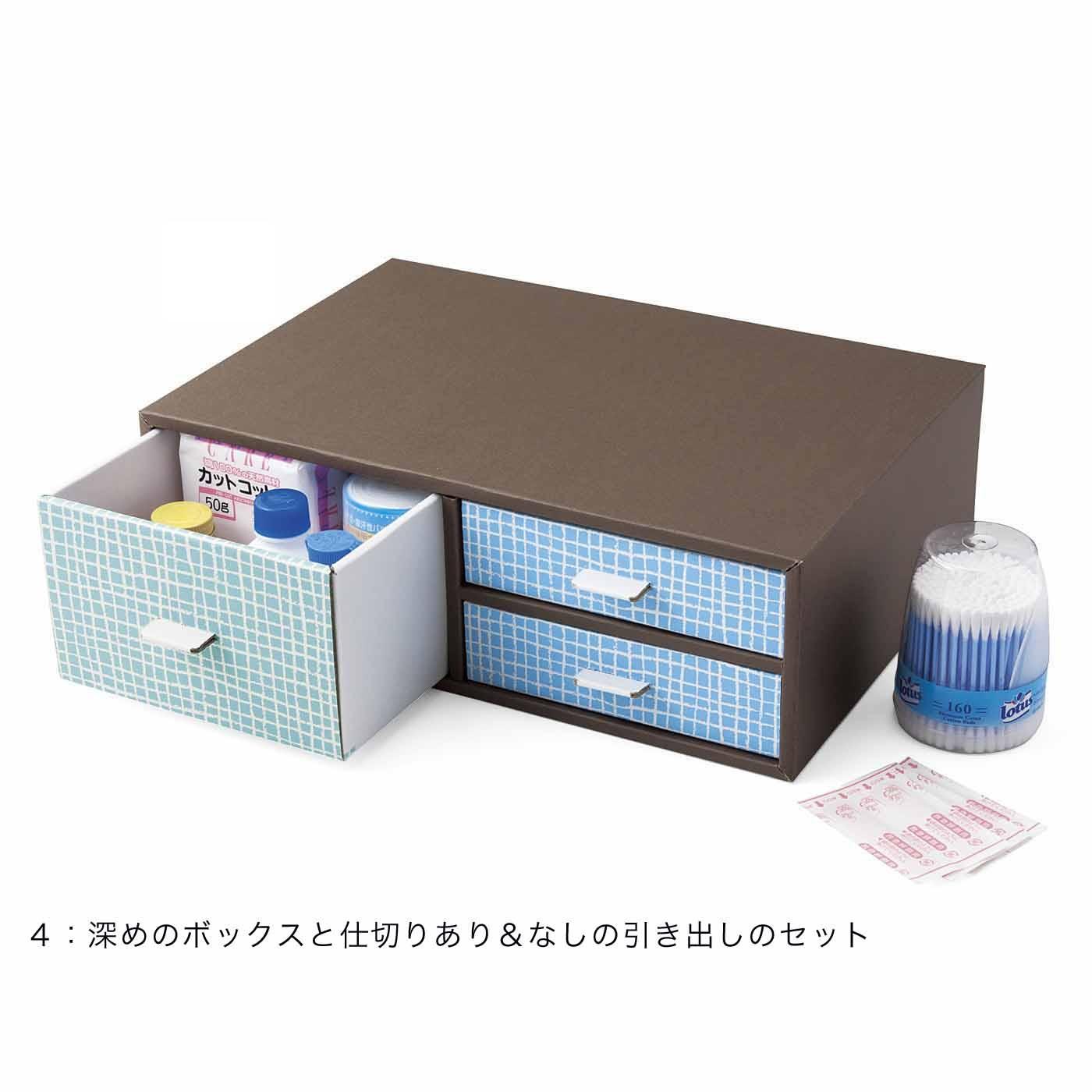 救急箱がわりに、お薬の収納に。深めのボックスと仕切りあり&なしの引き出しのセット。