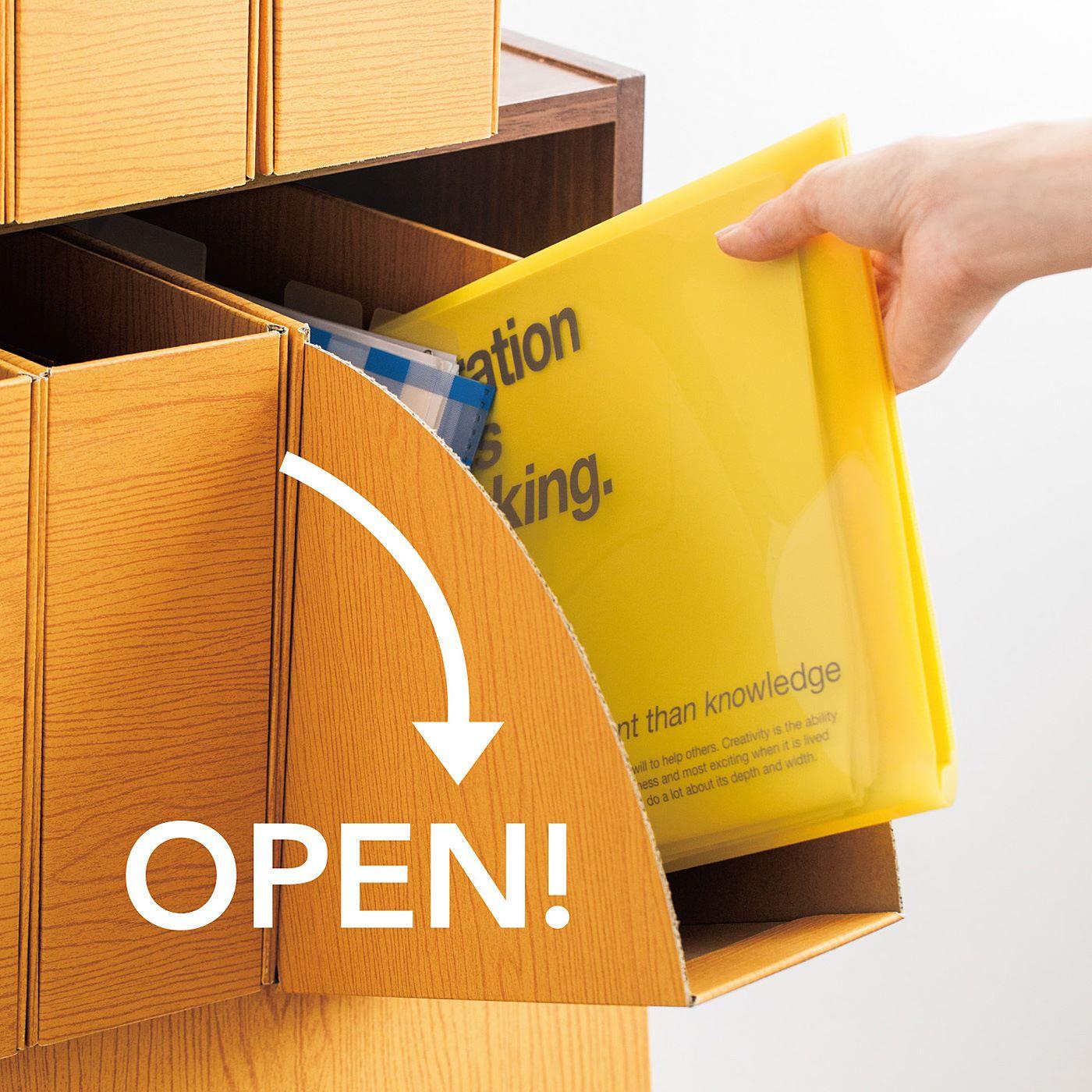 前面が開くから、ボックスを棚から取り出すことなく中のものを取り出せます。