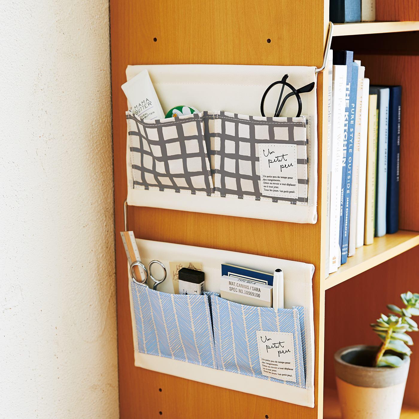 棚横は目につきやすく、探す手間や支払い忘れの防止にも。2個まで連結して使えます。