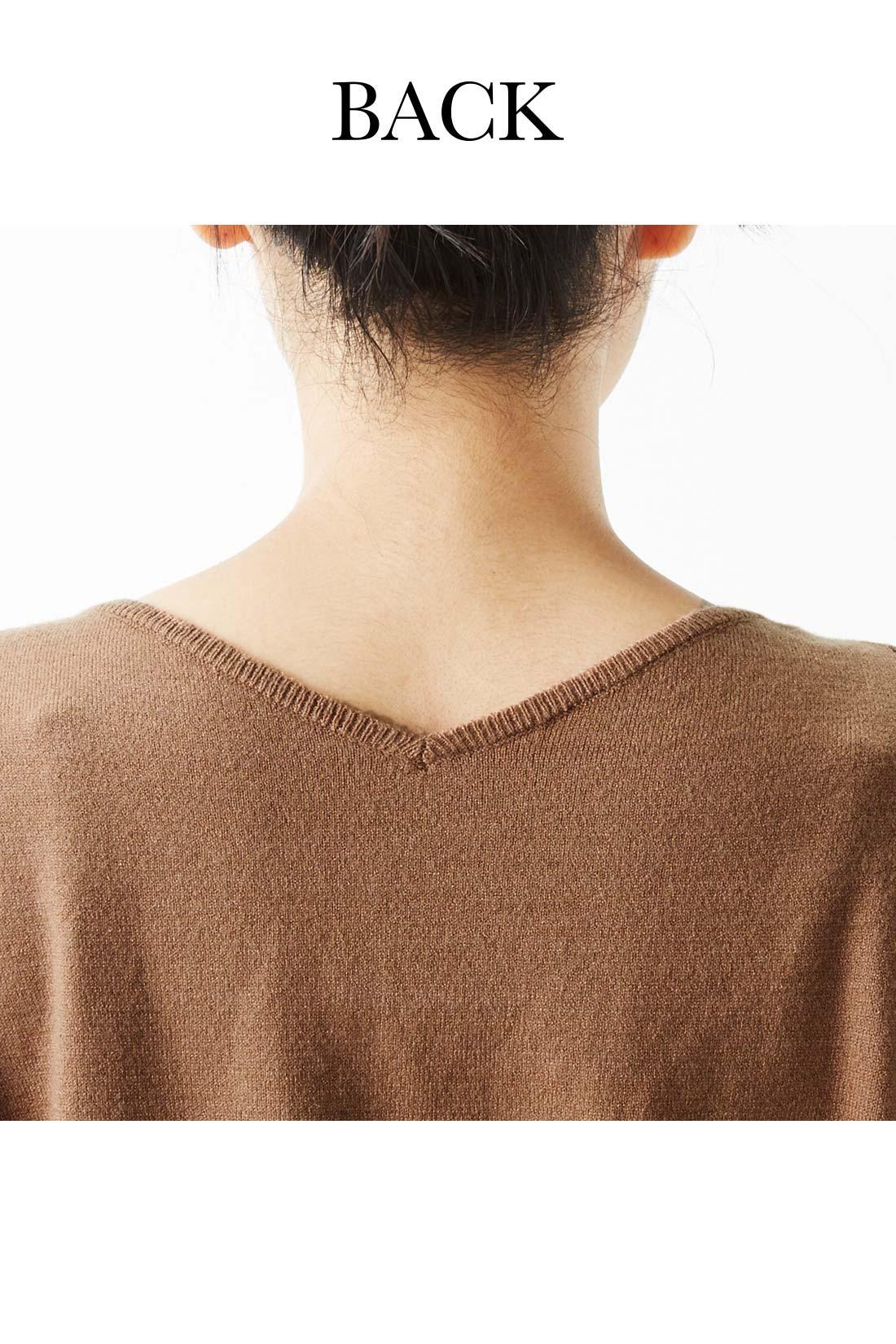 ゆるやかなラインが女性らしい浅めのV開き。後ろ姿にも抜け感を演出。 ※着用イメージです。お届けするカラーとは異なります。