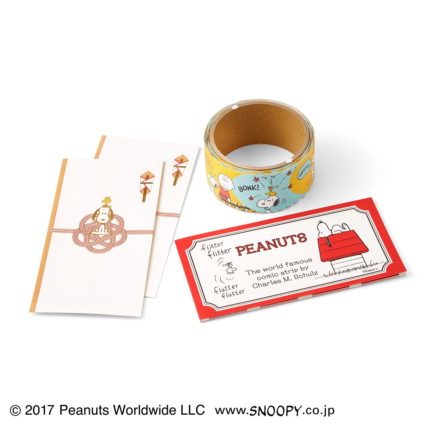 ●1回のお届けセット例です。かわいくデコれるダイカットパッキングテープ、一筆せんと金封。