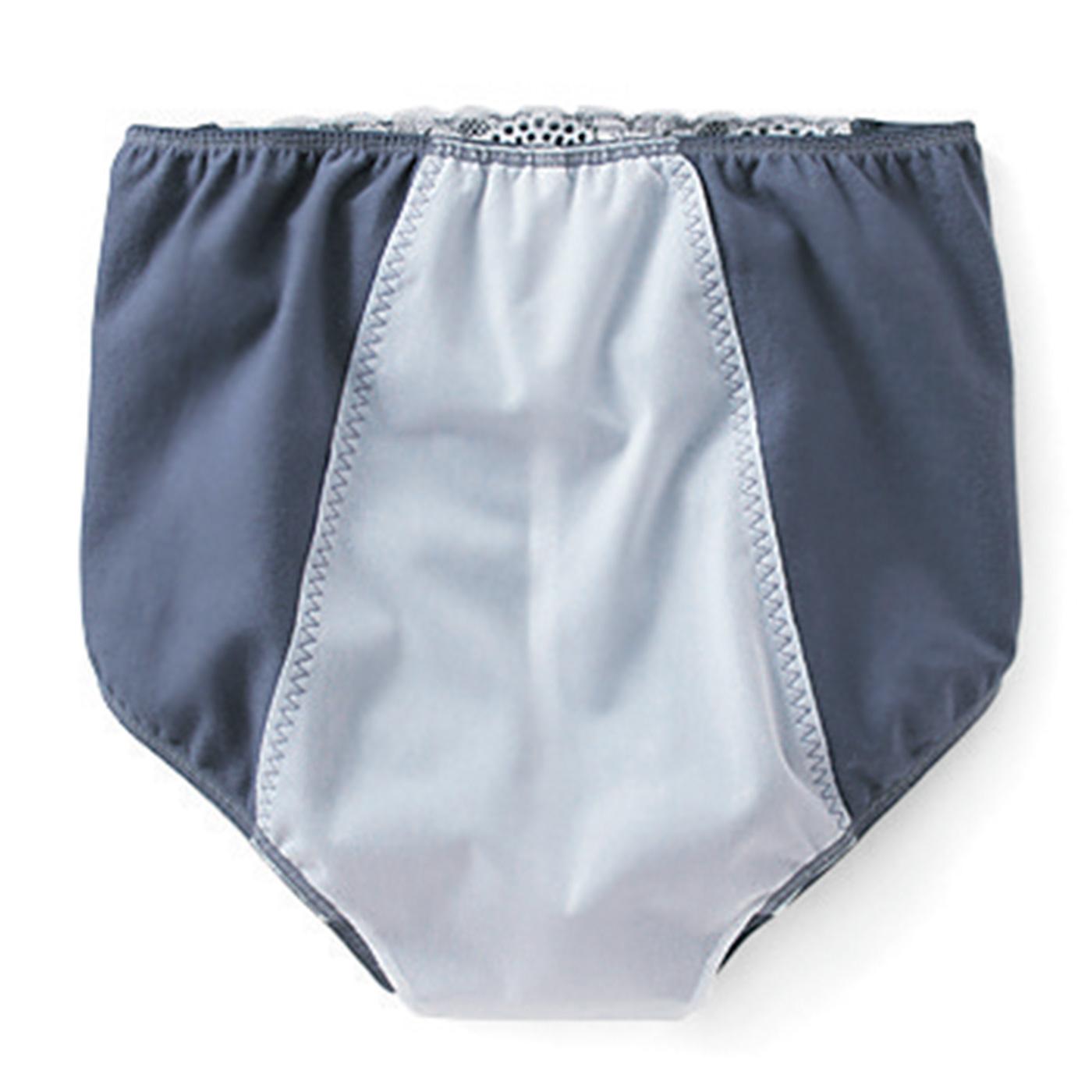【背面/裏】腰の位置まである防水布で安心。