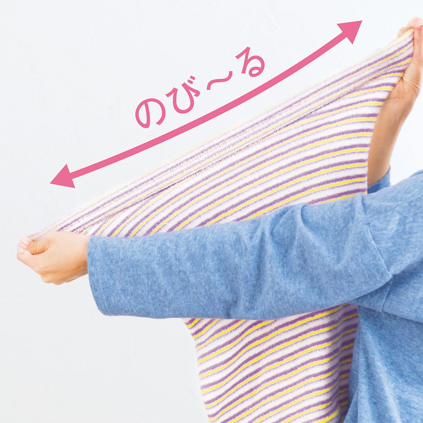 伸縮性にすぐれた生地を使用しているから、いろいろなサイズの枕にフィットします。