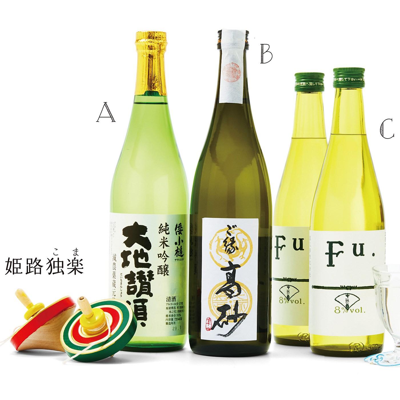 A. 純米吟醸 大地讃頌 B. 龍力 特別純米・ご縁高砂 C. 純米酒 Fu.