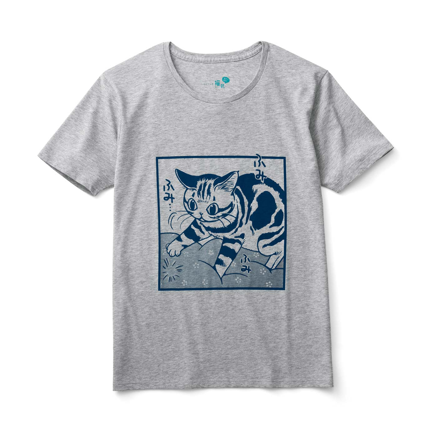 〈ふみふみ猫〉