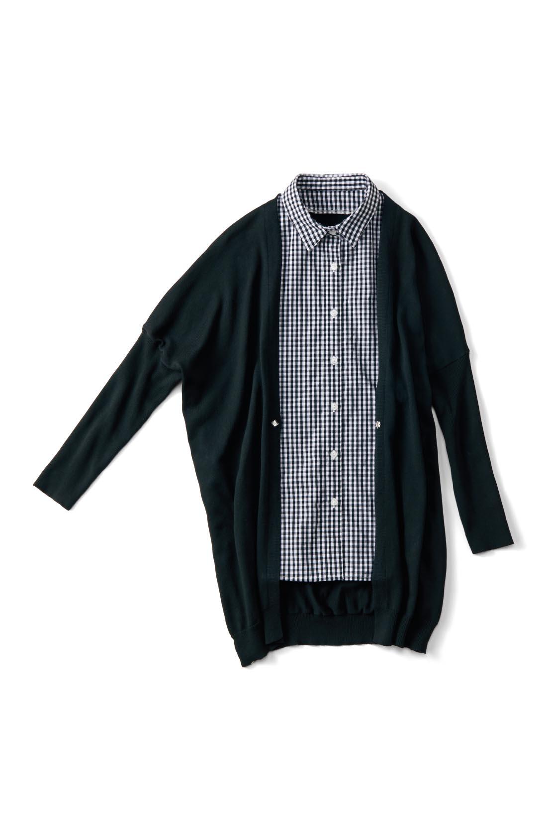前身ごろでシャツとカーディガンがドッキング。ボタンを留めるとメリハリ効果ですっきり細見え、開けるとすとんと着られます。