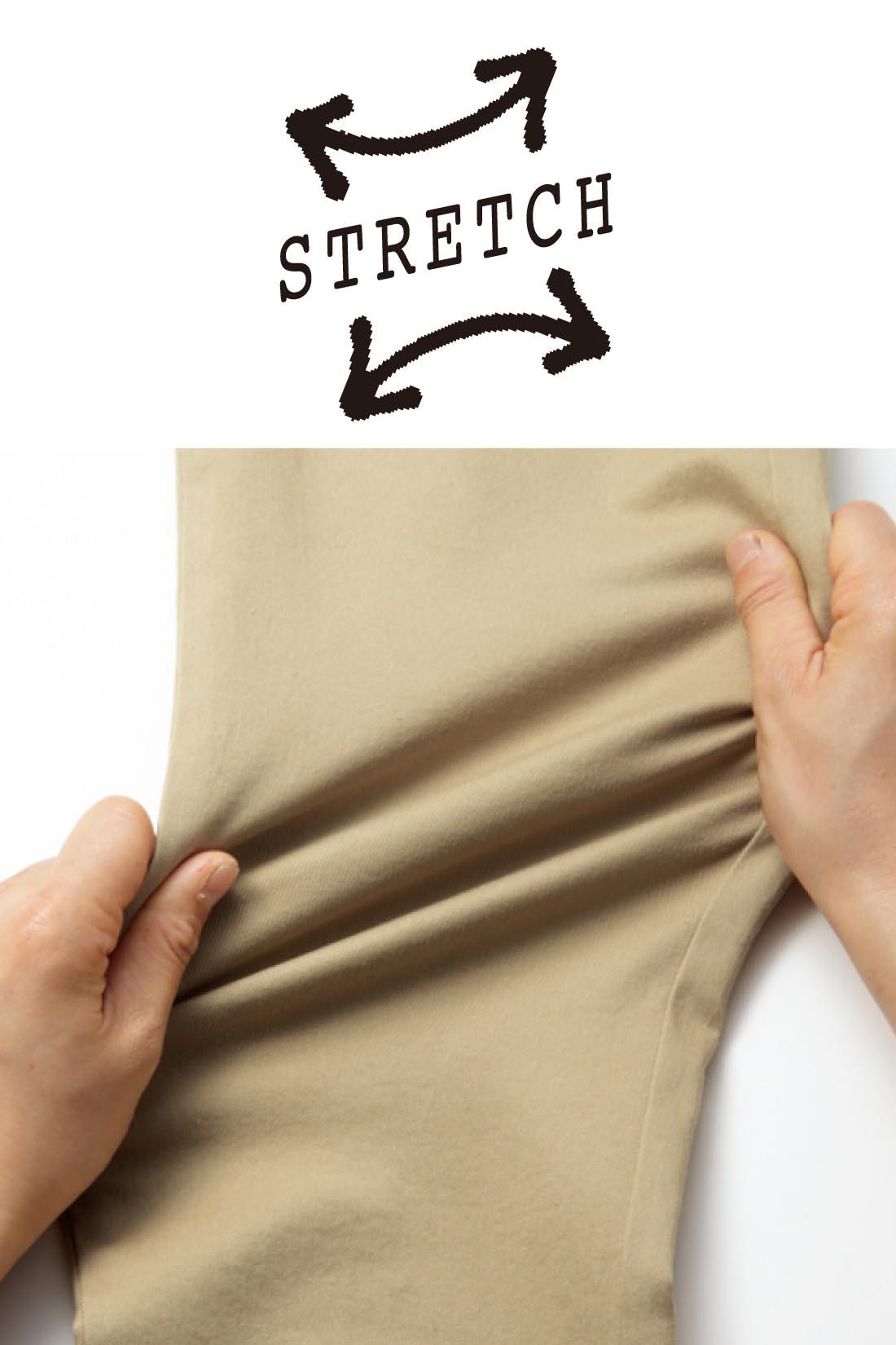 ぐ~んと伸びて、らくちんなストレッチ素材。オールシーズンOKなほどよい厚みも便利。 ※お届けするカラーとは異なります。