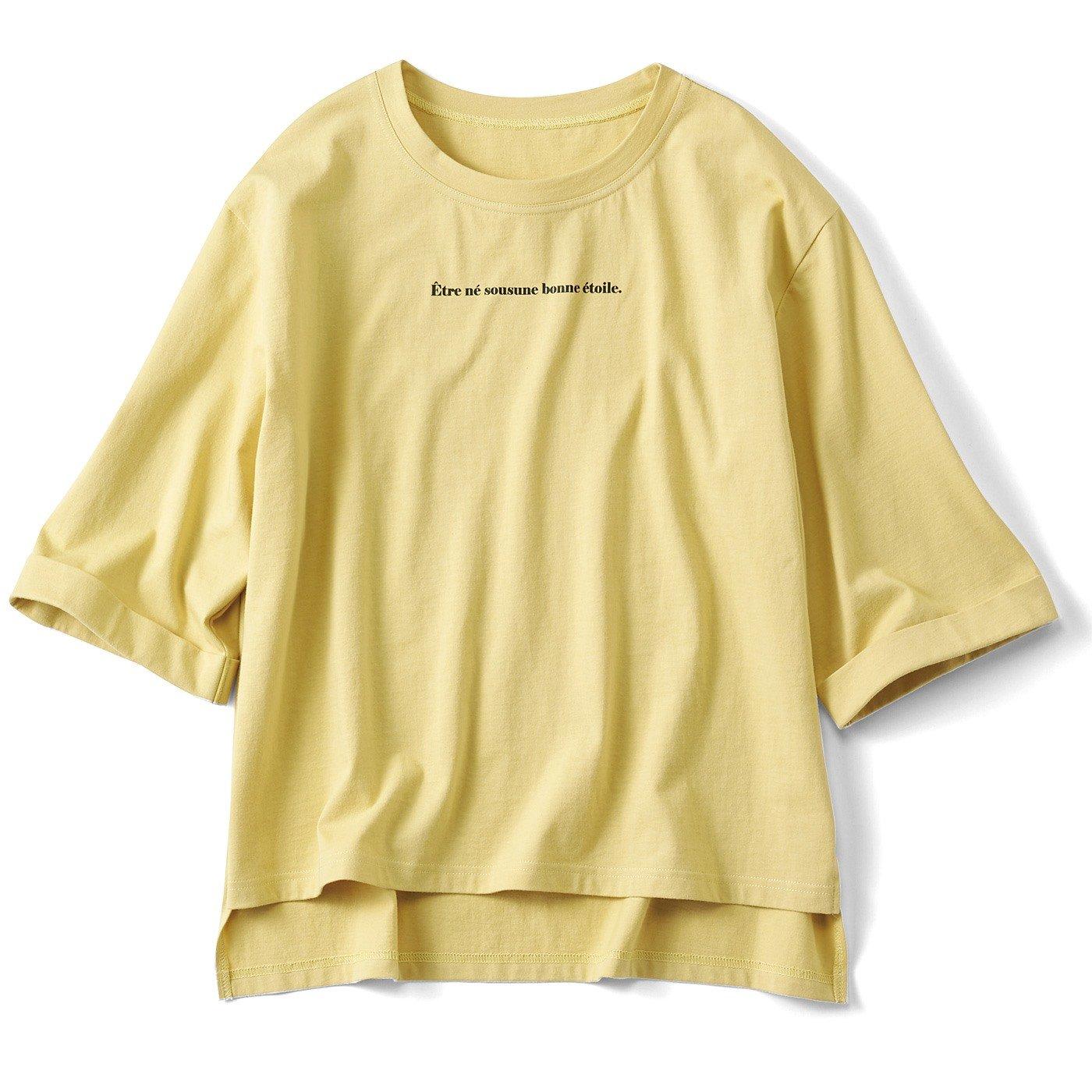 リブ イン コンフォート 地中海の風で育った トルコオーガニックコットン 六分袖Tシャツの会