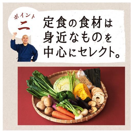 手に入れやすい身近な食材から、おいしい一品を作れるのが、おてらの癒やしごはんのレシピの特徴です。