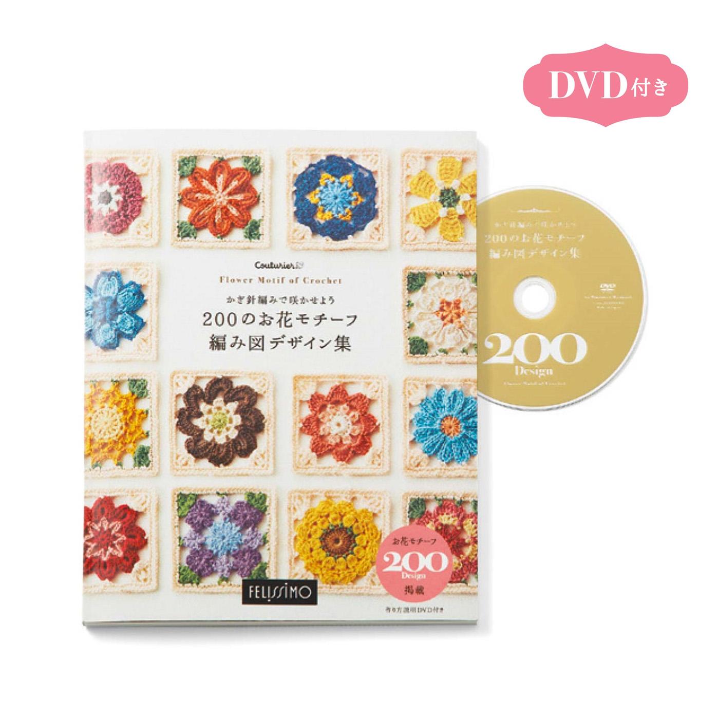 ●本1冊と、DVDが付いています。