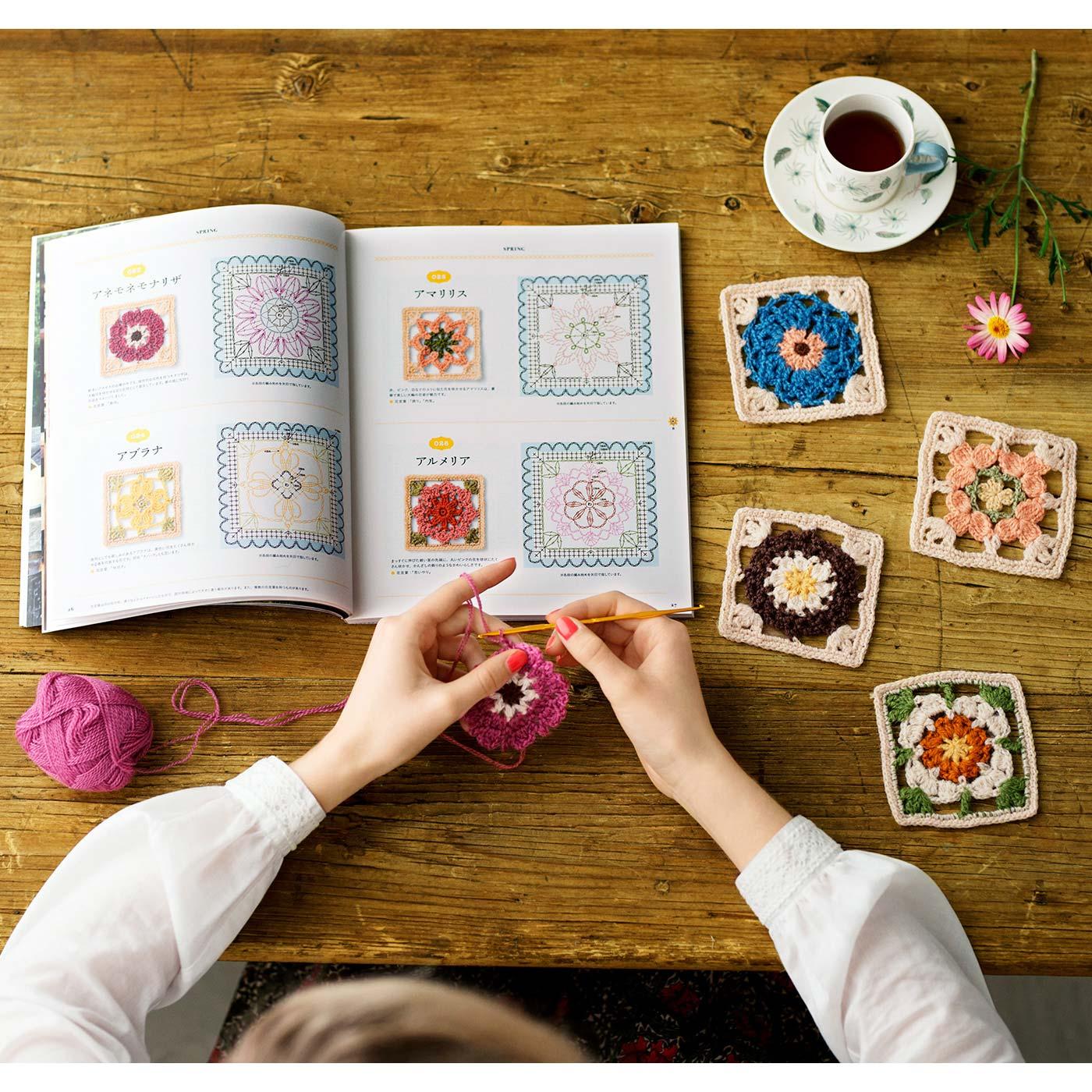 できあがり写真と編み図を見やすくレイアウト。花言葉も掲載されていて、眺めるだけでもたのしい!