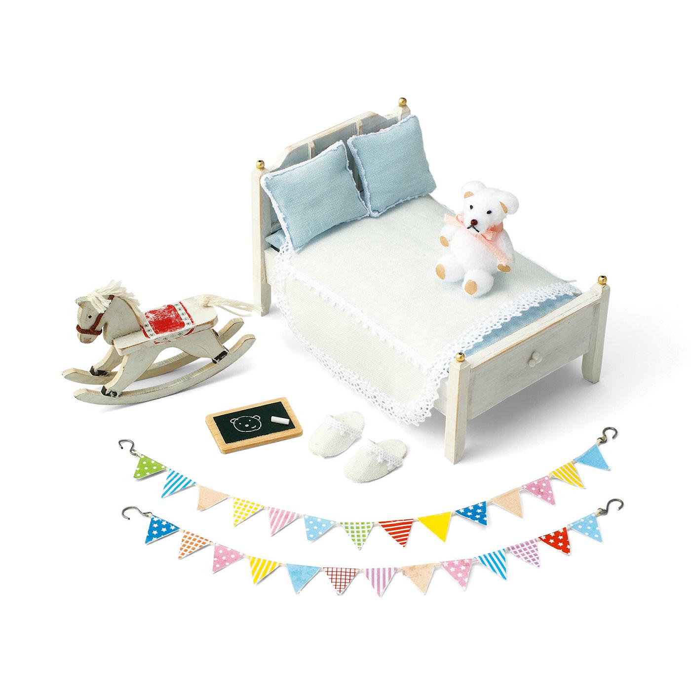 ゆらゆら木馬と夢みるベッド