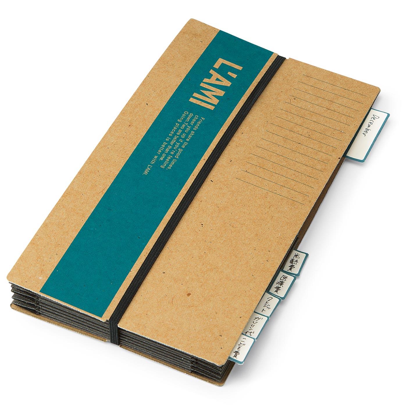 ゴムでスリムに閉じられます。表紙にタイトルや書き込みに便利なメモスペース付き。
