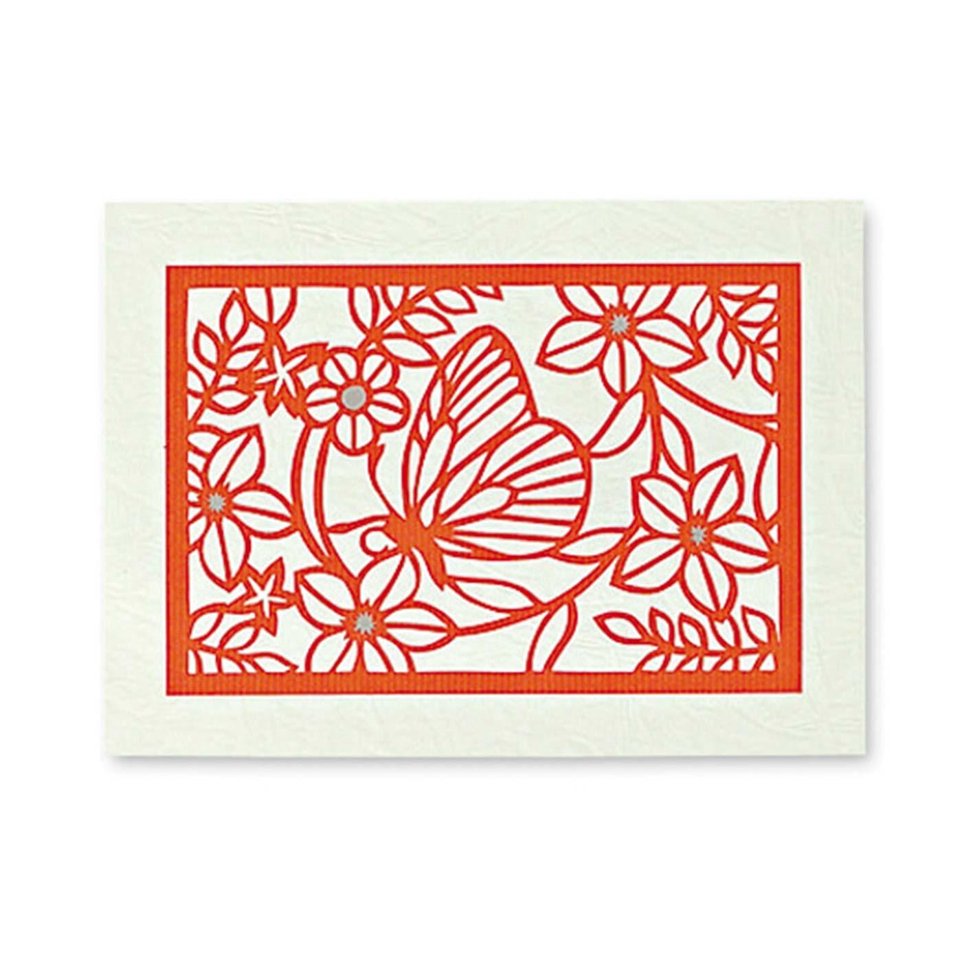蝶と花唐草