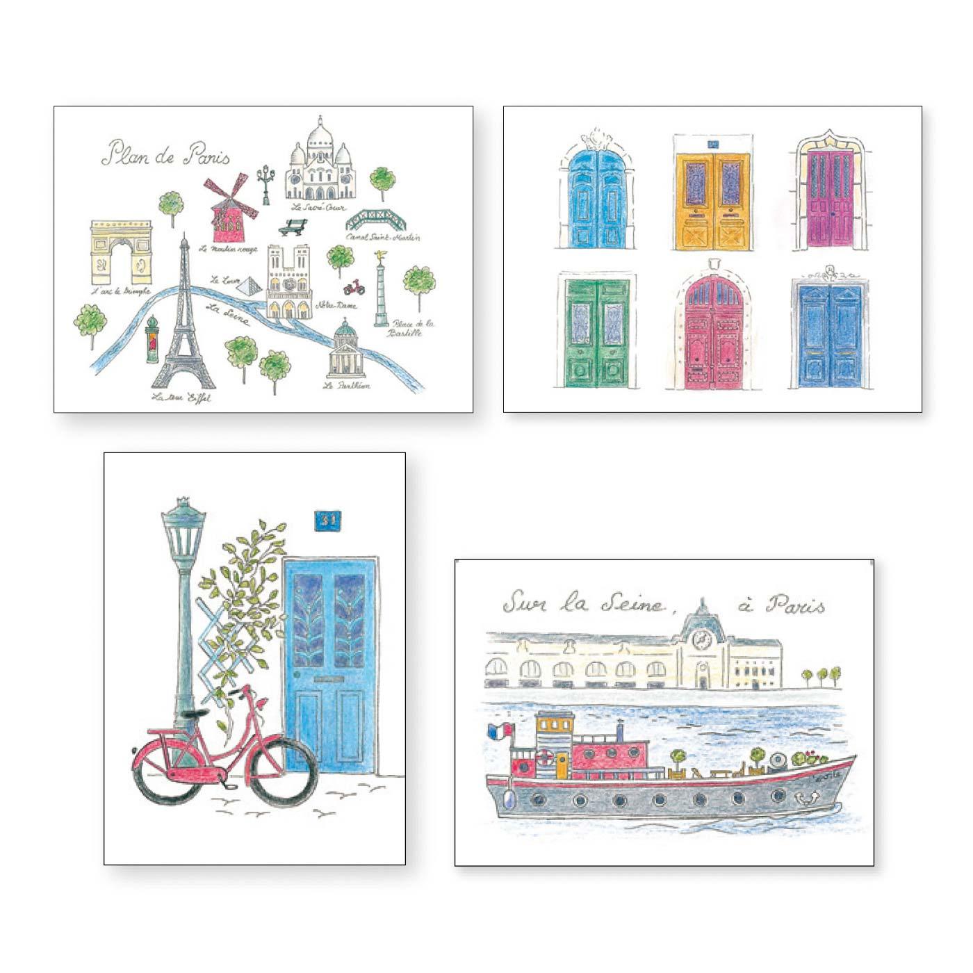 Promenade a Paris:パリの散歩道 こちらはアンヌさんによる着色のお手本です。