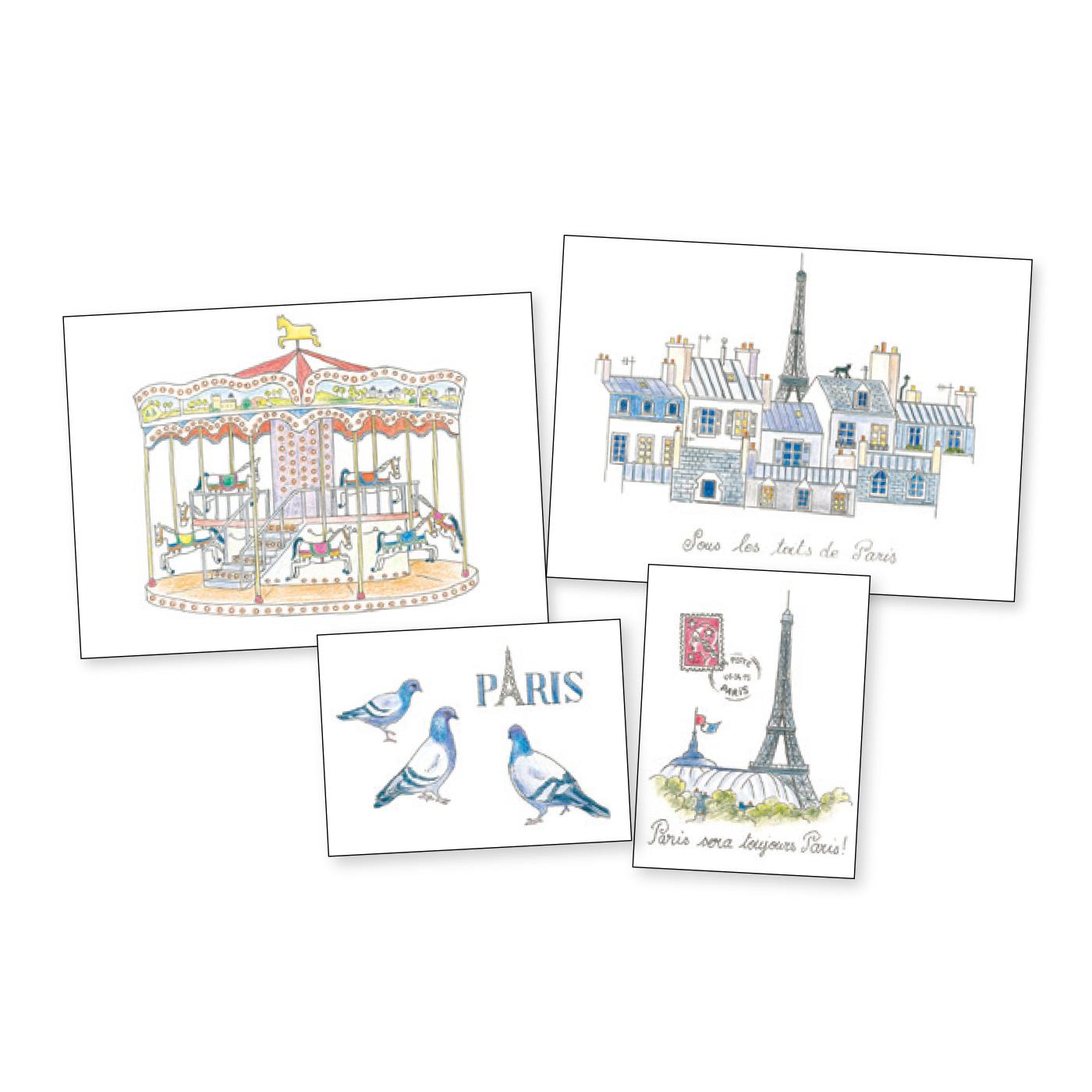 Paysage de Paris:パリらしい風景