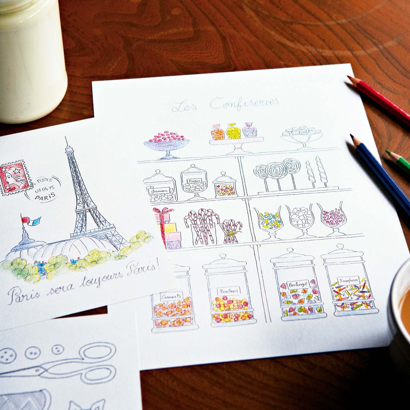 気持ちのおもむくままに! パリを旅するコロリアージュの会
