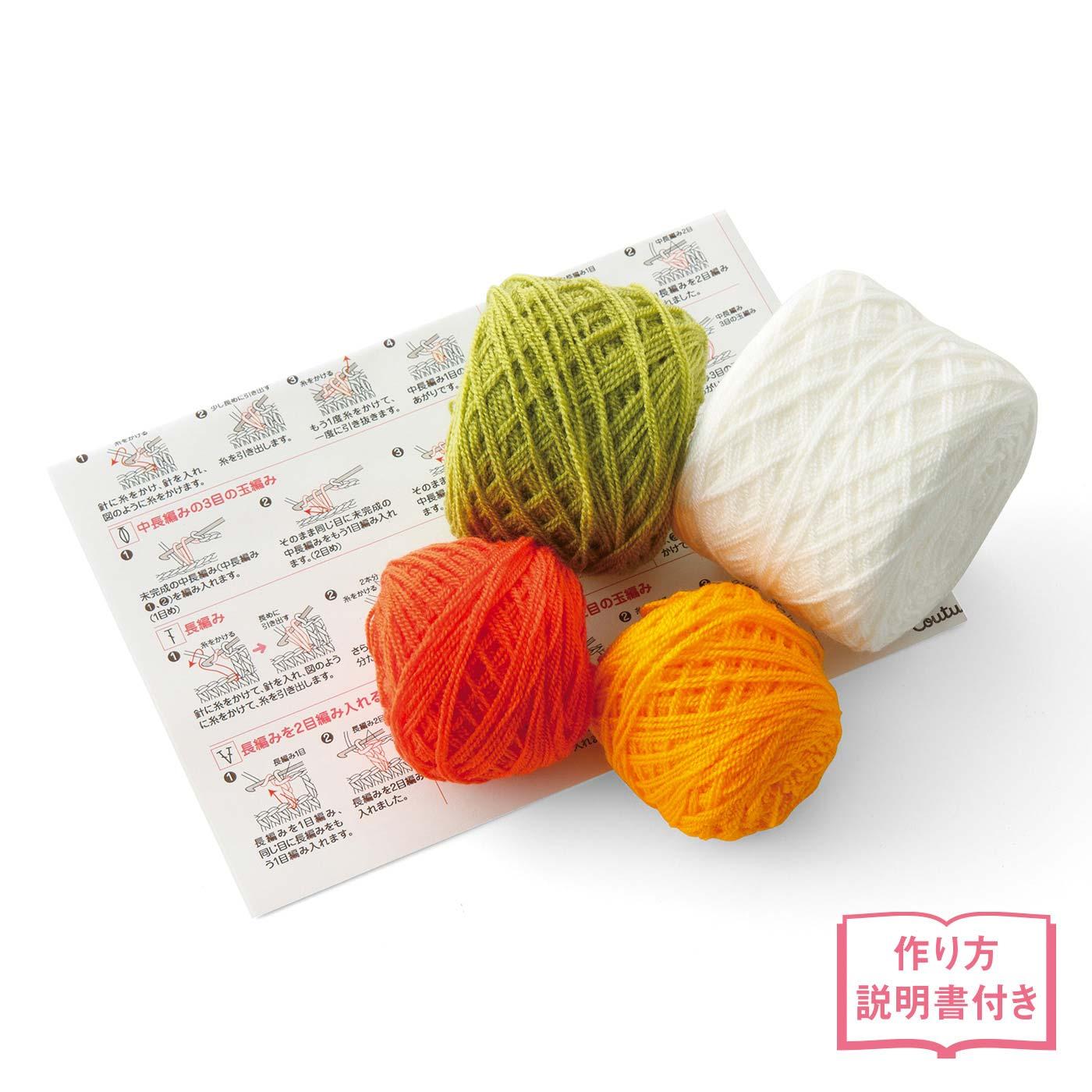 ●1回分のお届けキット例です。 すべてのデザインに共通して使えるリフ編みの基本レシピが付いています。