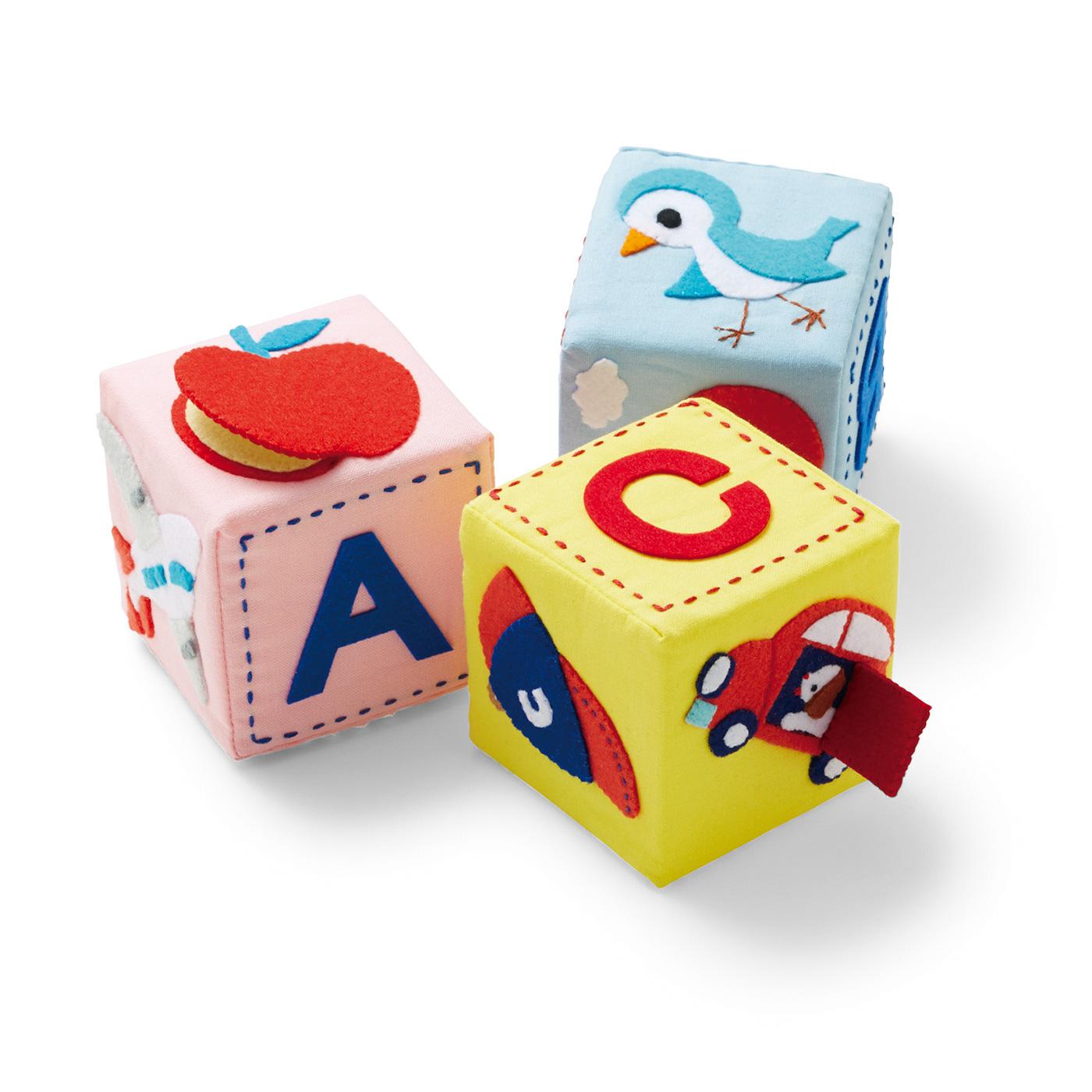 1回で3個のブロックが作れます。