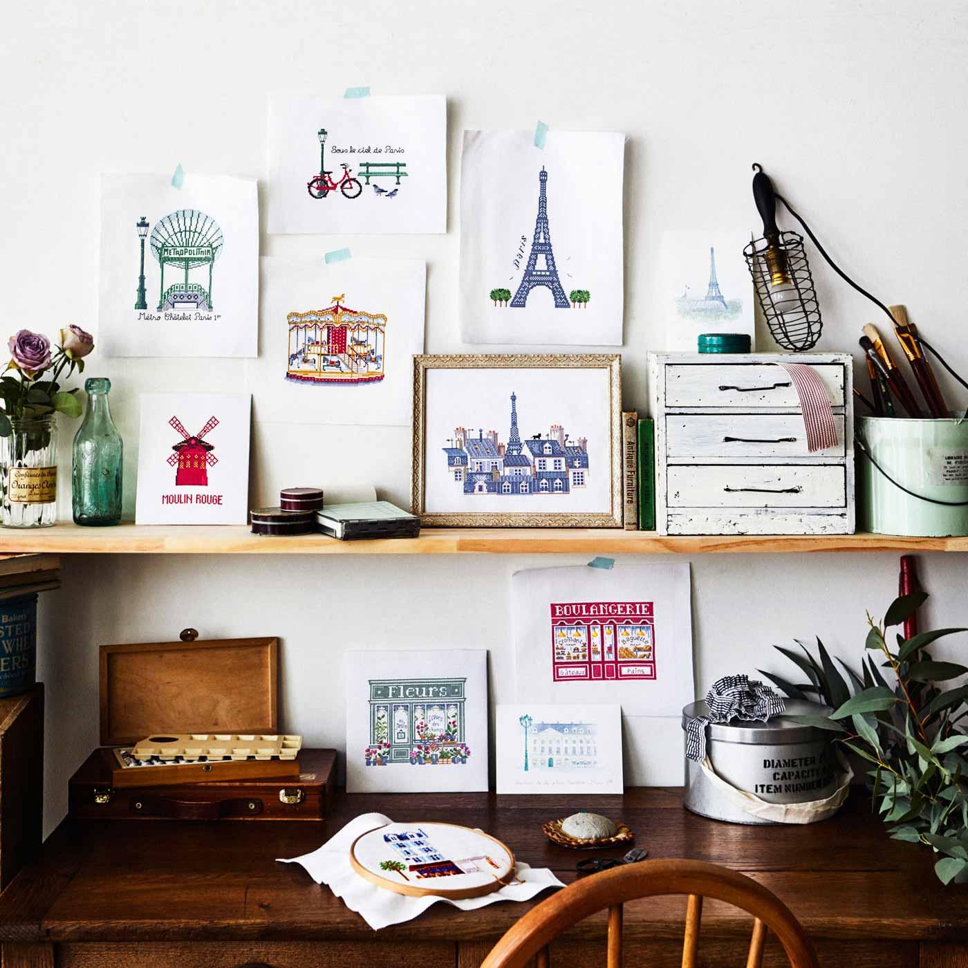 お部屋がまるでパリの街角みたい! スケッチするように描いていくクロスステッチの会