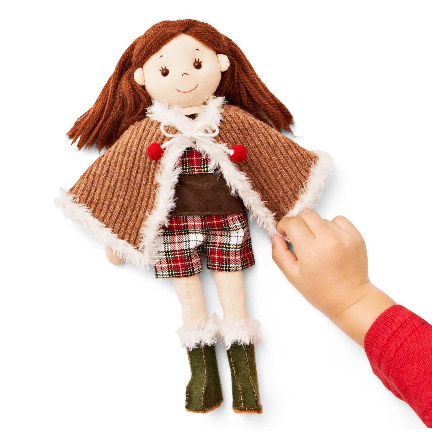 今日からあの子のお友だち やさしい笑顔がステキな愛情いっぱいきせかえ人形