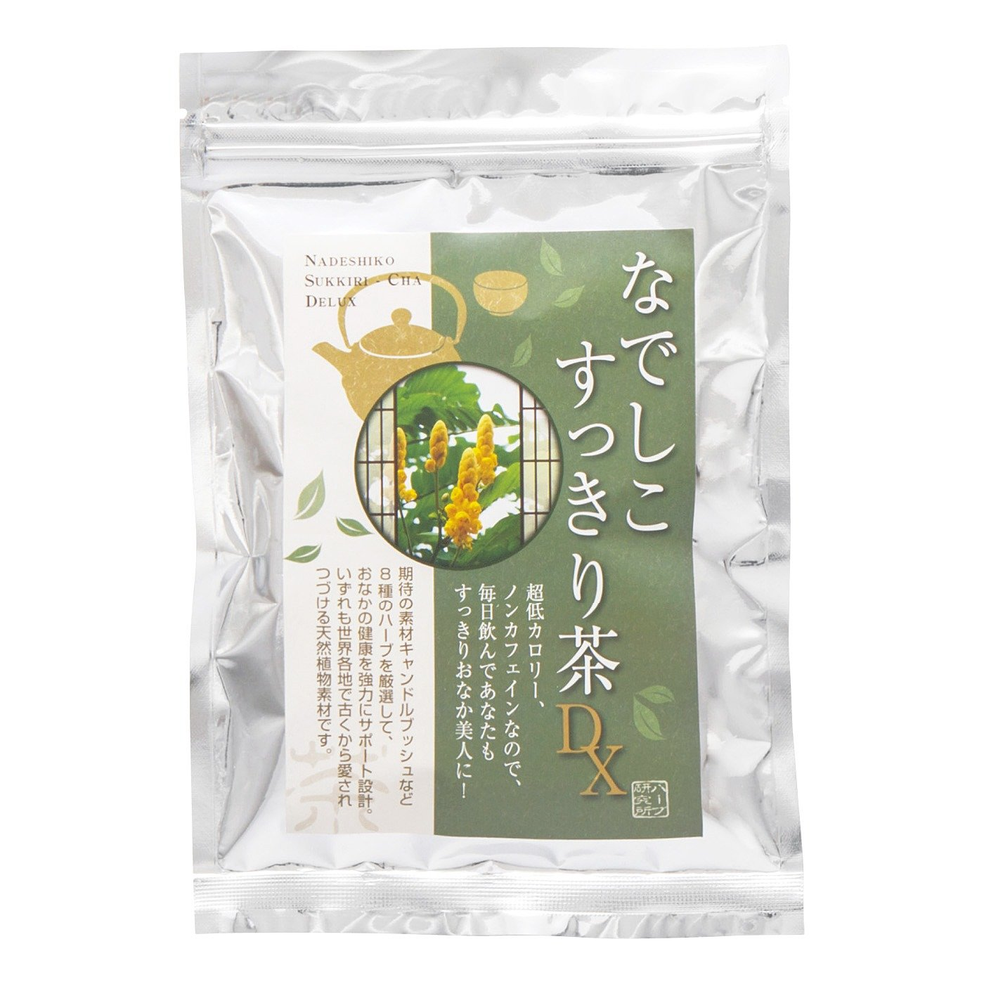 体にやさしい なでしこすっきり茶の会(6回予約)