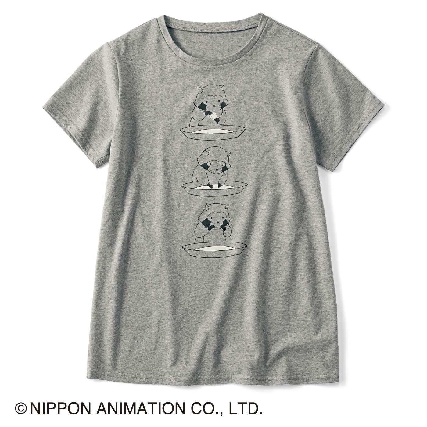 世界名作劇場×フェリシモ ラスカルの消えた角砂糖Tシャツ