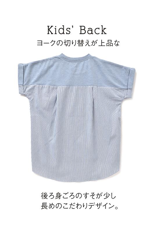 Back ヨークの切り替えが上品なシャツ風ストライプ素材。後ろ身ごろのすそが少し長めのこだわりデザイン。