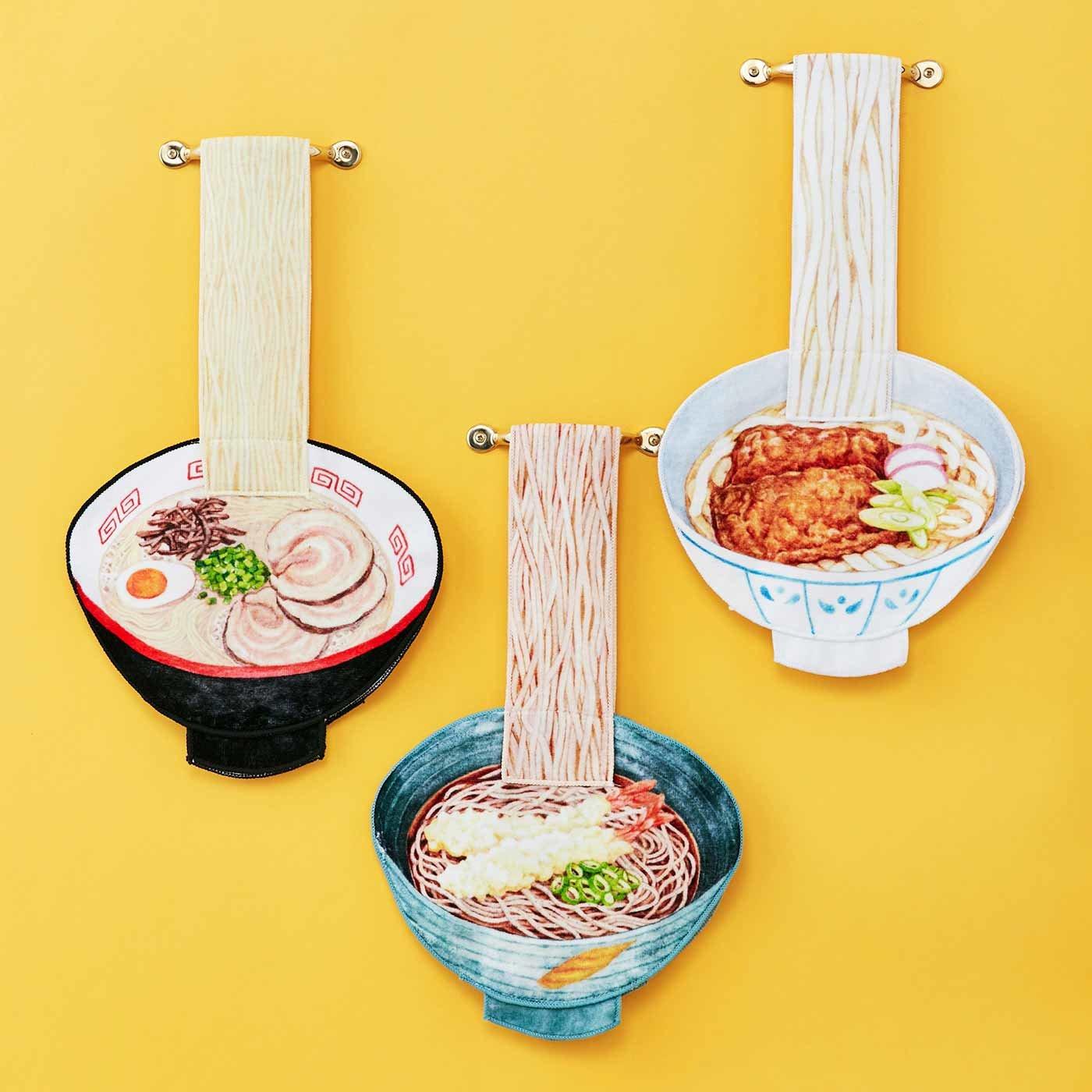 YOU+MORE! 食欲そそる麺タオルの会