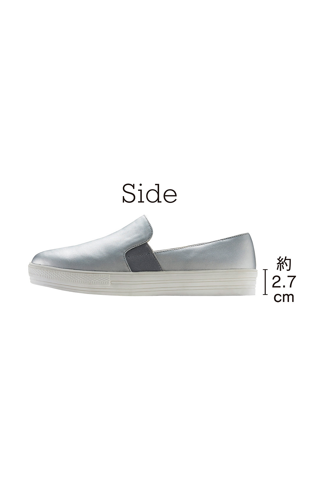 サイドのゴムですぽっと履ける、らくらくスリッポン。※お届けするカラーとは異なります。