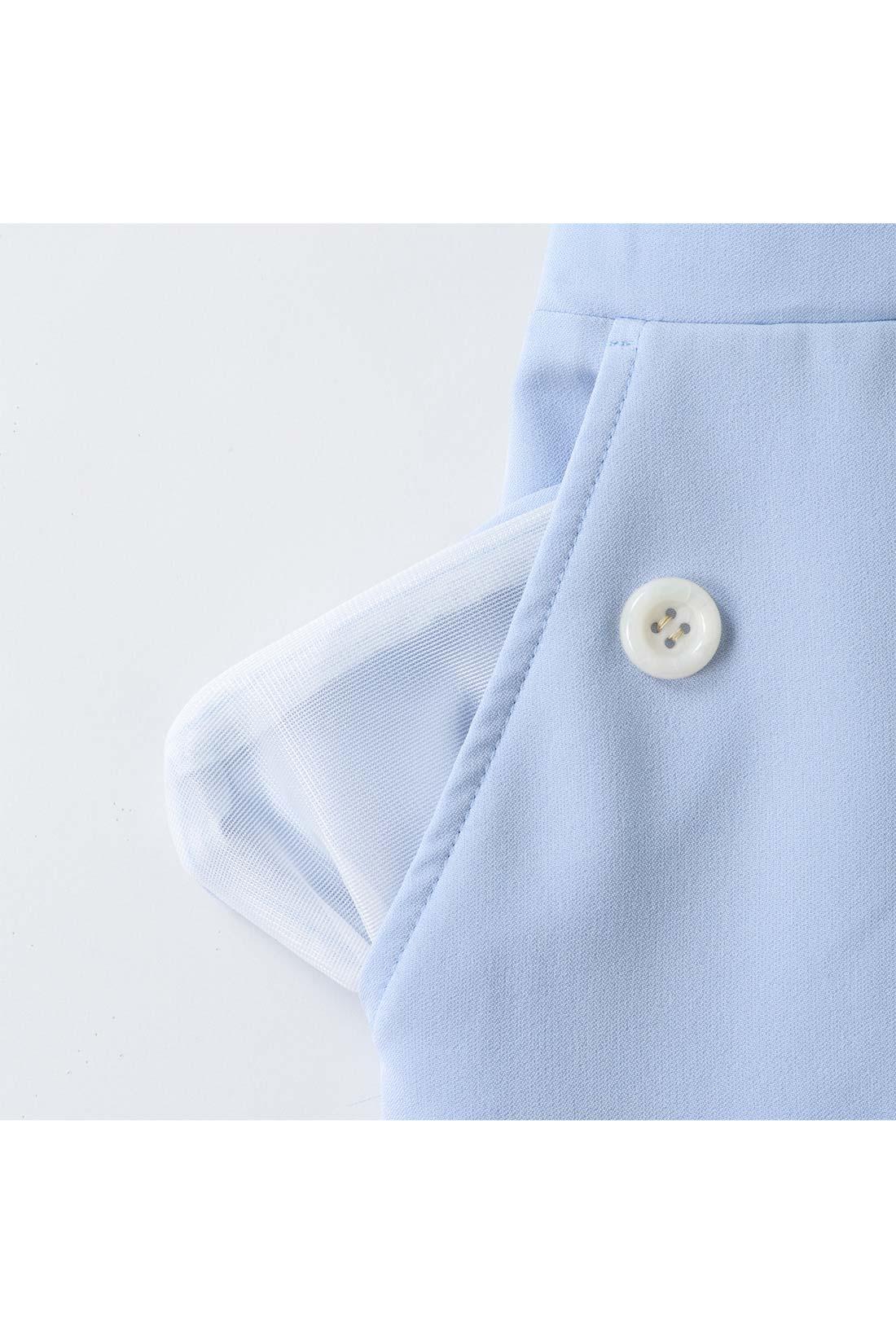 通気性の高いメッシュのポケット袋で涼やか。 ※お届けするカラーとは異なります。