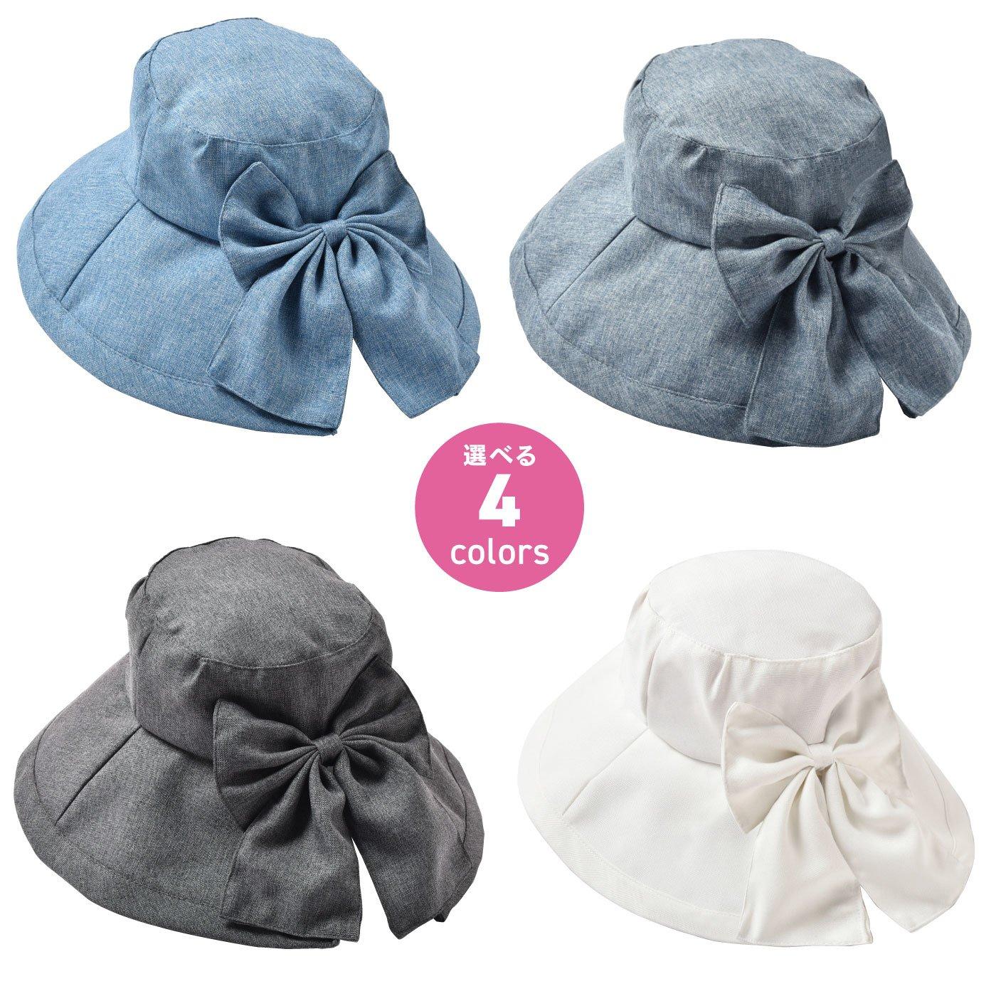おしゃれにUV対策できる 機能満載のデニム調女優帽