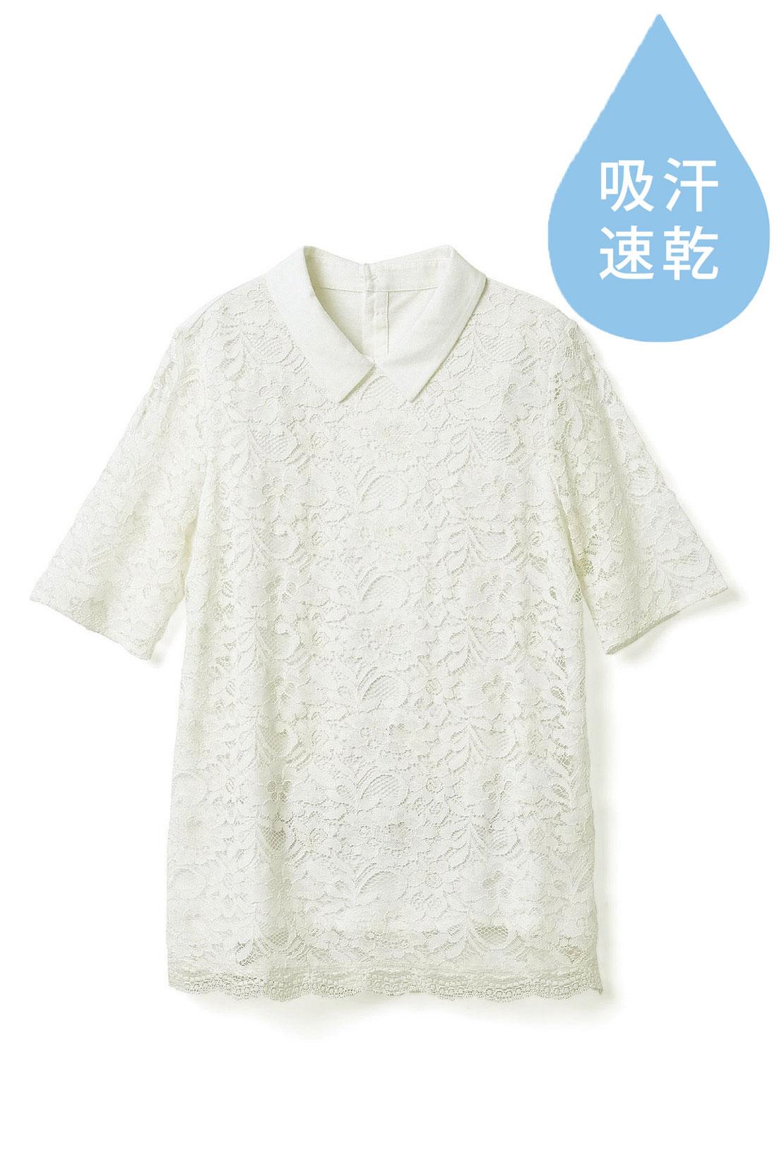 衿もパリッとシャツに見えて実はきれいなカットソーだから、肌あたりがやさしく汚れてもあらいやすい。