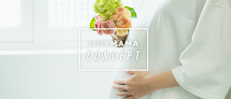 FELISSIMO MATERNITY CONCEPT